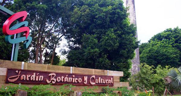 Pasad a al jard n bot nico de caguas entrada a las for Actividades en el jardin botanico de caguas